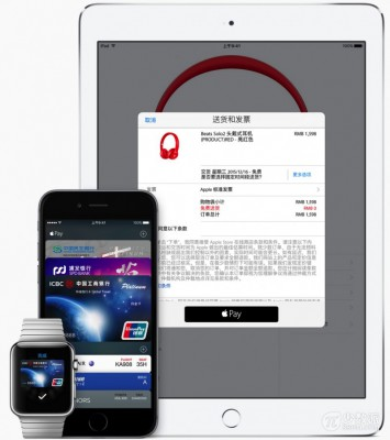 Apple Pay 来了,你需要知道的 3 件事-沙耔博客