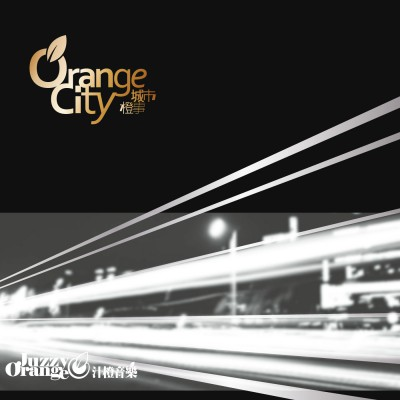 Juzzy Orange-Orange City城市橙事(2012)